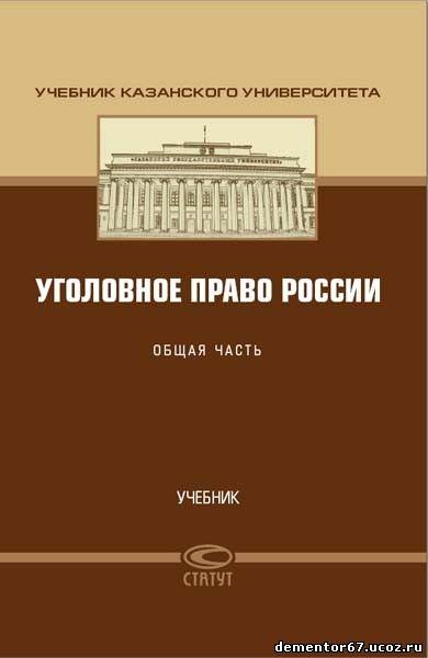 No game no life ранобэ том 2 на русском читать